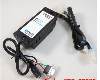 MDB bill acceptor Interface to computer