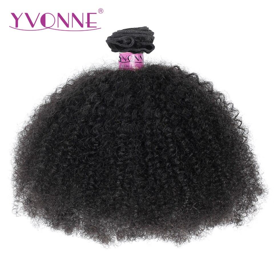 Yvonne афро-бразильский натуральная волос цельнокроеное платье натуральный Цвет 100% человеческих Инструменты для завивки волос Бесплатная до...