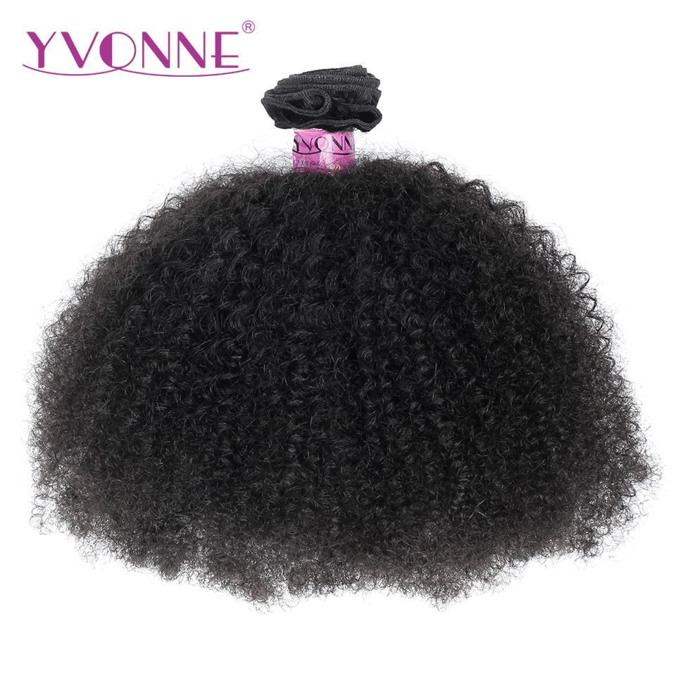 Yvonne Afro Kinky Curly Brazilian Virgin Hair 1/3 Piece Natural Color Human Hair Weave Bundles 8-28 Inches