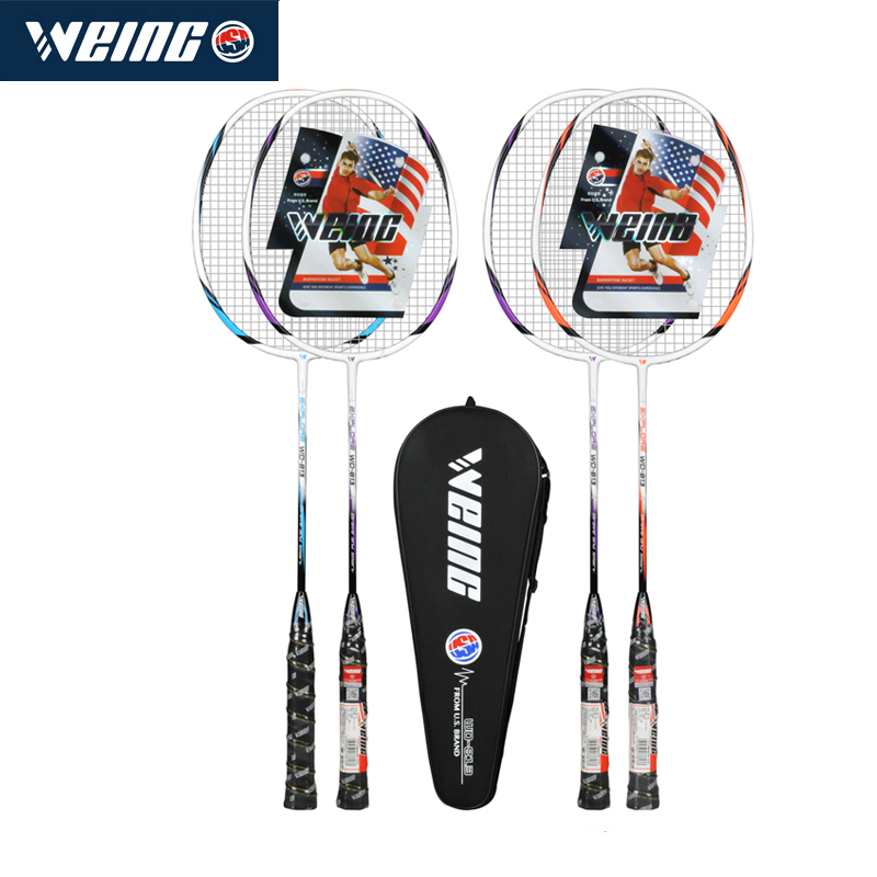 Good Brand WEING Badminton Racket WD813, You Love Sports Professional Amateur Sports Are Suitable