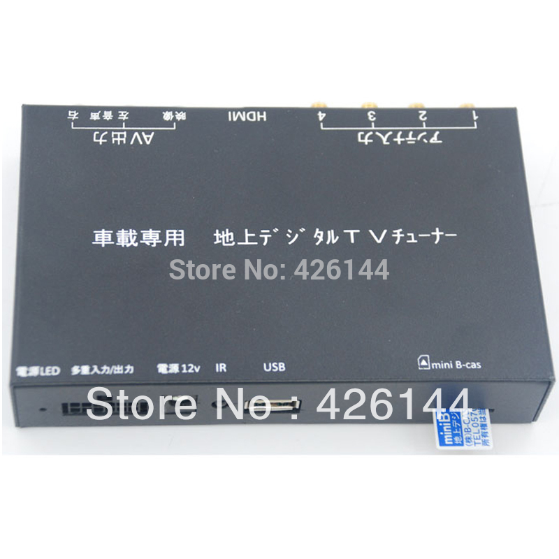 Smart Tv Sale Not Car Isdb-t Full One Seg Mini B-cas Card For Japan With Four Tuner Isdb-<font><b>t7800</b></font> image