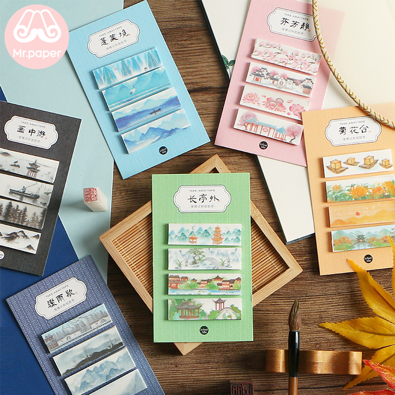 Mr Paper 80pcs/lot 12 Designs Chinese Antiquity Style Memo Pad Sticky Take-away Tape With Release Paper Self-Stick Note Memo Pad
