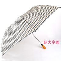 Aurora two fold automatic golf umbrella hf123 anti UV sun umbrella UV umbrella straight umbrella