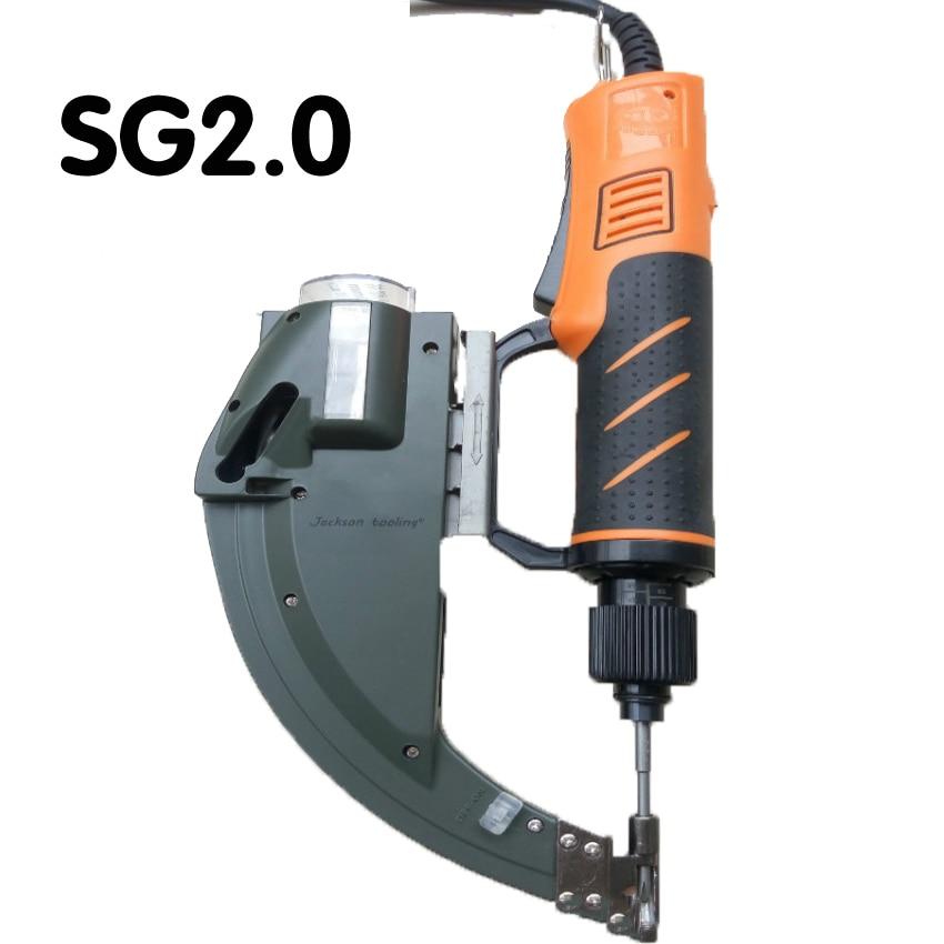 1 PC SG2.0 series Precision automatic screw feeder,high quality automatic screw dispenser,Screw Conveyor automatic spanish snacks automatic latin fruit machines