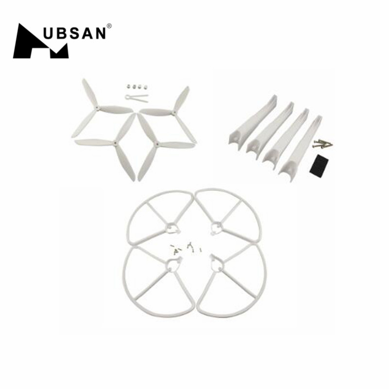 Hubsan H501S RC Quadcopter Spare Part Propellers Protection Cover Guard & Landing Gear Set Spare Parts Accessories 7 4v 2700mah 10c battery 1 in 3 cable usb charger set for hubsan h501s h501c x4 rc quadcopter