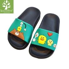 Sommer Kinder Jungen Mädchen Slipper Cartoon Bär Schuhe Sandalen rutschfeste Gelee Schuhe Sandalen Kinder rutschfeste Strand Schuhe