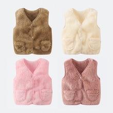 Зимний детский жилет, меховой жилет, Толстая теплая детская куртка, повседневная детская одежда без рукавов для маленьких девочек и мальчиков