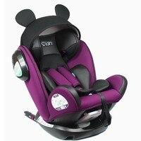 Новорожденный ребенок автомобильное безопасное сидение с позицией для двухсторонней установки интерфейс ISOFIX высоко регулируемое в нескол
