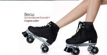 Reniaever adulto patins ролик взрослые скейт коньки два линия унисекс двойной