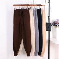 Качественные мягкие штаны
