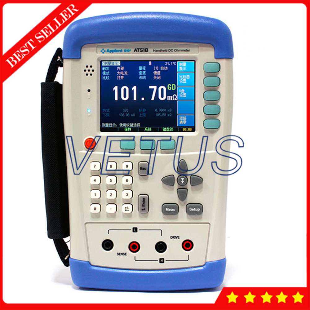 AT518 Portable Digital Micro ohm meter DC Milliohm Resistance Meter Tester 10 Micro to 20M Ohm Micro Ohm Meter