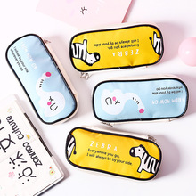 PU Koran Cat Cute Kawaii Big Large Capacity Pencil Case Bag Pouch School Supplies Stationer