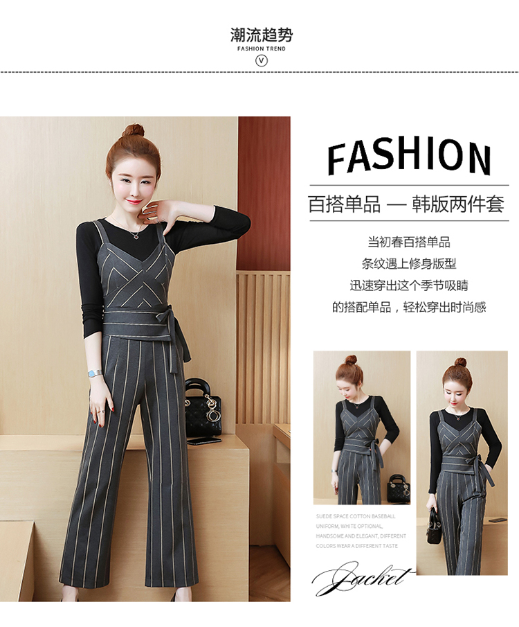YICIYA Women outfits tracksuit sportswear Striped top and bib pants suits 2 piece set co-ord set OL Office 2019 bodycon clothing 11