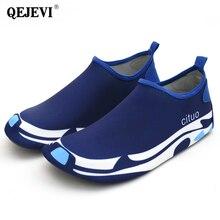 Новинка; дышащая водонепроницаемая обувь для мужчин и женщин; пляжная обувь; быстросохнущая черная обувь для плавания; Прогулочные кроссовки