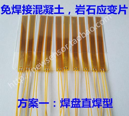 120-50AA free solder strain gauge минипечь gefest пгэ 120 пгэ 120
