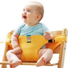 Детский стульчик для кормления портативный детский автокресла для малышей детский ремень безопасности для кормления высокий стул жгут столовый набор ремень
