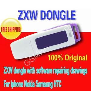 zxw dongle for hardware repair software