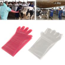 50Pcs Disposable Gloves Pack Long-Arm Veterinary Exam Hand Protection Tool Soft Plastic For Farm Medical Pro
