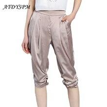 2017 New Fashion Women Summer Thin Silk Harem Pants Capri Female Loose Plus Size 4XL Elastic Waist Office Work Wear Casual Pants