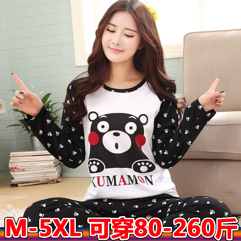 Women Plus Size M-5XL Pajama Set Cotton Autumn Winter Long Sleeve Cartoon Monkey Animal Sleepwear Pyjamas Nightwear Home Clothes 64