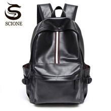 Scione Brand Leather Backpack PU Couple Backpack School Bag for Teenager Boys Travel Rucksack College Men Backpacks