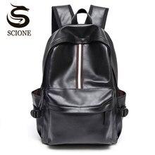 Scione Marke Leder Rucksack PU Paar Rucksack Schule Tasche für Teenager Jungen Reise Rucksack College Männer Rucksäcke