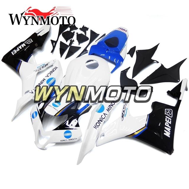 Motorcycle Fairings Body Frames For Honda CBR600RR F5 Year 07 08 ...