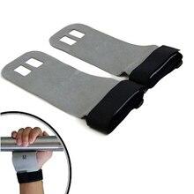 1 пара рукоятка из синтетической кожи Кроссфит Гимнастика защита ладоней перчатка Потяните Вверх Бар перчатка для спортзала перчатки для спортзала