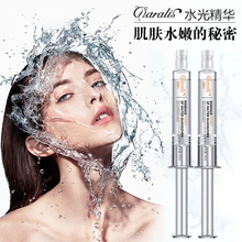 2016 hyaluronic acid injections coated type potent moisturizing whitening firming brighten skin cosmetics free shipping