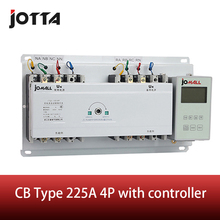 цена на New type 225A 4 poles 3 phase automatic transfer switch ats with English controller