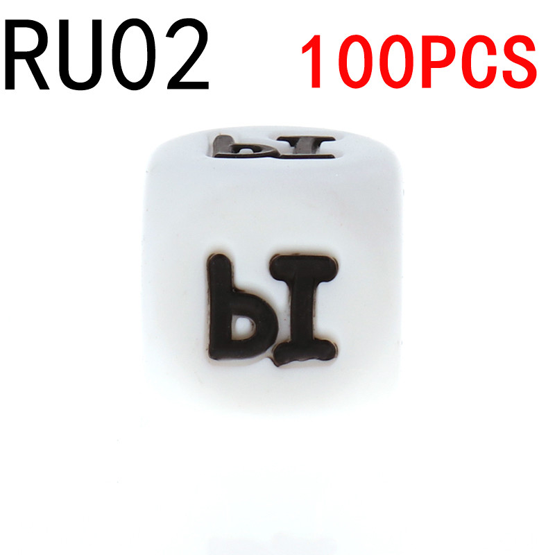 100Pcs Silicone Russian Letter Beads  Russian Alphabet Chewing Beads Baby Silicone Teething Necklace Teether Bead 12mm BPA Free