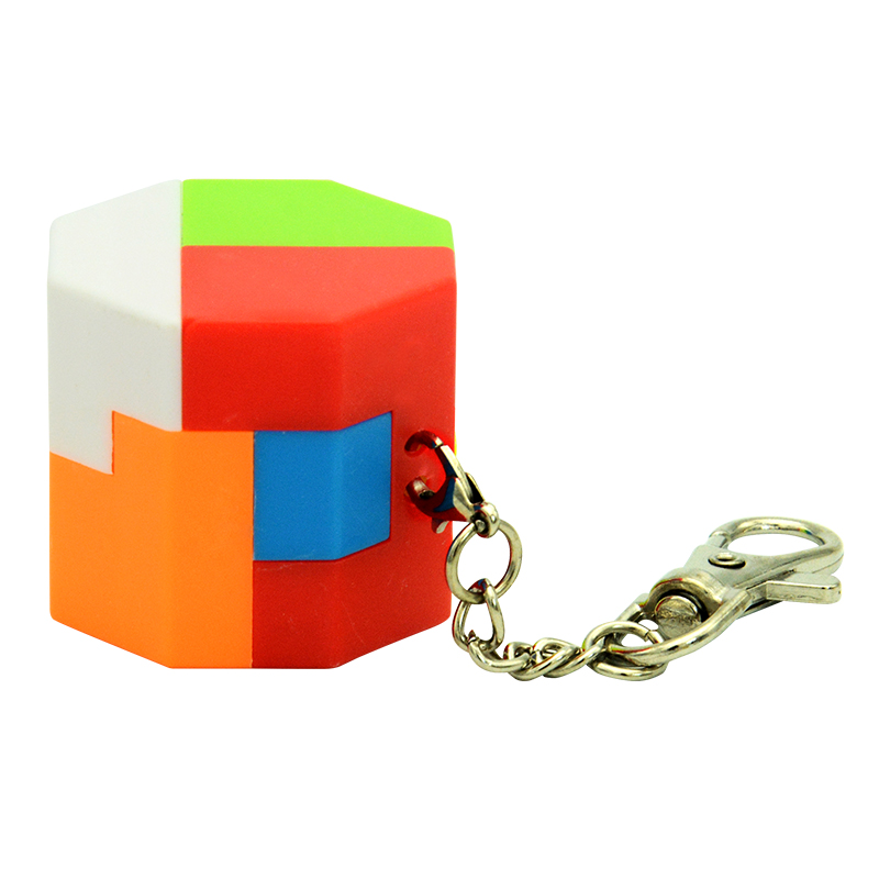 magic Cube Keychain Special Toys For Children Superior Conscientious Lefun Calender Keychain Stickerless Quality small Size In