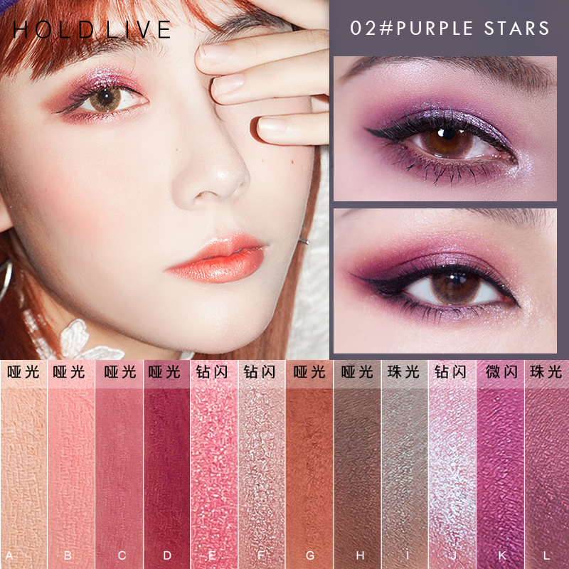 professional brand matte nude eye shadow palette waterproof shimmer glitter 10 color beauty glazed brown eyeshadow cosmetics HOLD LIVE 12 Color Shimmer Glitter Eye Shadow Pallete Nude Beauty Cosmetics 2018 New Sunset City Matte Eyeshadow Palette Make-up