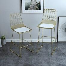 Скандинавский барный табурет комбинированный стол для отдыха и стул комбинированный барный стул из кованого железа Золотой высокий табурет обеденный стул