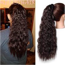 MERISI-coleta de pelo largo rizado para mujer, postizo de pelo sintético con cordón para cola de caballo, extensiones de cabello