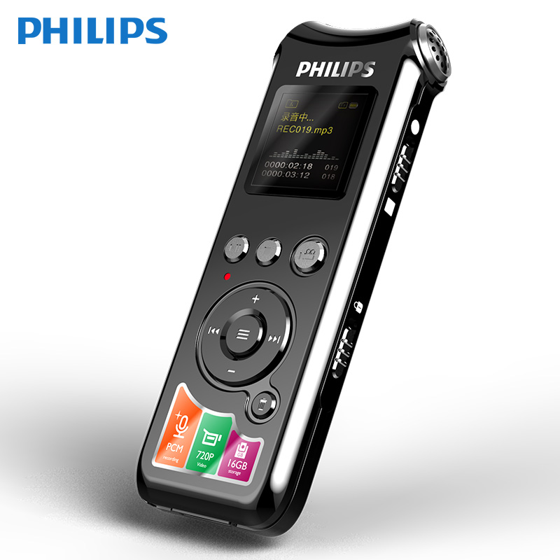 Philips VTR8010 Digital Voice Recorder Professional HIFI 720P Clear Voice Distance Photograph 16GB TF Dictaphone