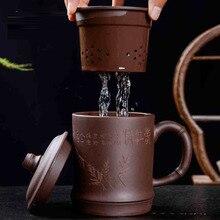 Yixing Lila Ton Erz Tasse Gravierte Landschaft Vier Tassen Mit Teefilter Liner Büro Tasse, freies Verschiffen!
