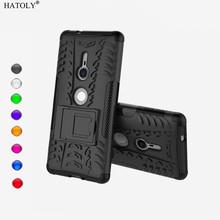 HATOLY sFor Case Sony Xperia XZ2 Cover TPU & PC Armor Case For Sony Xperia XZ2 Cover For Sony Xperia XZ2 H8216 H8266 Fundas 5.7