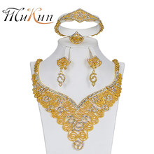 MUKUN Bridal Gift Nigerian Wedding African Beads Jewelry Set For Women Jewelry Sets Imitation Crystal Dubai Ethiopian Jewellery(China)