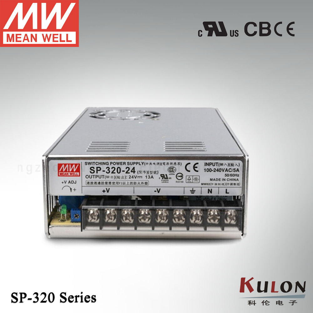 275W 55A 5V Switching Power Supply Meanwell SP 320 5 with PFC function 3 years warranty