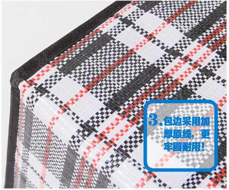 Мужская женская большая тканая дорожная сумка, супер толстая непромокаемая сумка из ткани Оксфорд, размер см XL 78 см * см 54 см * 25 см