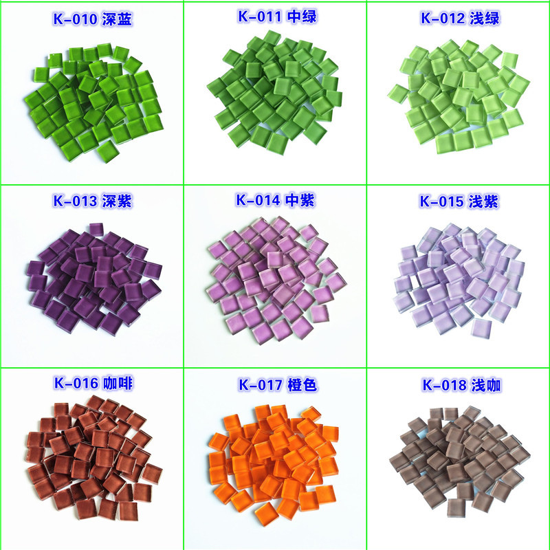 100g/lot Assorted Colors Square Clear Glass Mosaic Tiles DIY Crafts Hobbies Supply Accessories Mosaic Mirror Tiles 10*10mm image