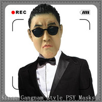 Hot Sale Famous Super Star Gangnam Style PSY Masks Cosplay Custom Halloween Party Mask for Men and Women Kids Cosplay Free size