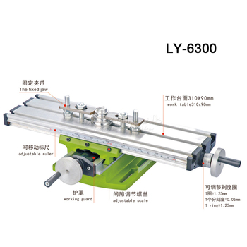 multifunction Milling Machine Bench drill Vise Fixture worktable X Y-axis adjustment table