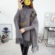 плащ, мышь», свитер зимняя