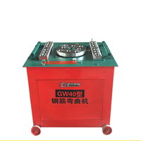 Steel Bar Bender Automatic Rebar Bending Machine Round Steel Bending Device For Construction Tools Automatic CNC 40Type