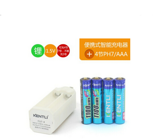 1.5 v AAA lifepo4 li-ion 14505 batteries li-pol kentli 4 pcs 1180mWh rechargeable batterie au lithium + kentli aaa chargeur de batterie
