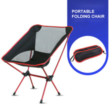 Ultra-Light Outdoor Folding Chair High Load Aviation Aluminum Alloy Chair Camping Portable Beach Hiking Picnic Fishing Chair цены онлайн