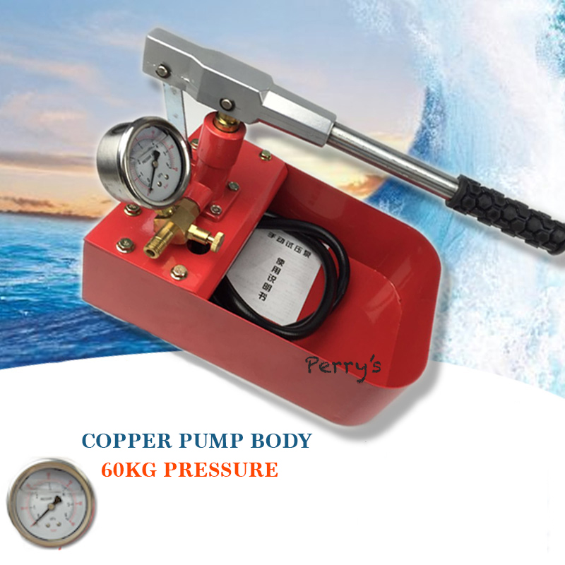 Manual Pressure Hand Test Pump PPR Water Tube Pipeline Leakage Detection Pressure Pump