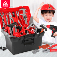 New Toolbox Set Toy for Kids Simulation Repair Tools Ax Carpentry Drill Screwdriver Repair Kit House Play Puzzle Boys Toy Set